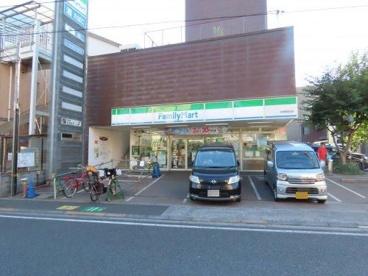 ファミリーマート 中神駅前店の画像1