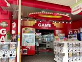 ゲームセンター PASSCA