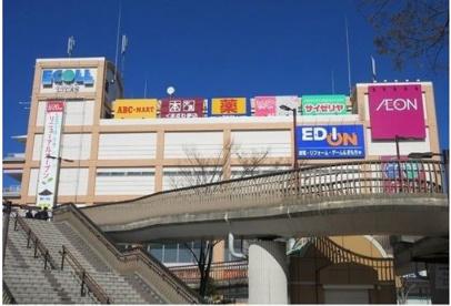 ECOLL LILAS(エコール・リラショッピングセンター)の画像1