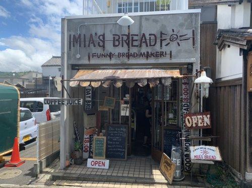 MIA\'S BREAD ならまち本店の画像