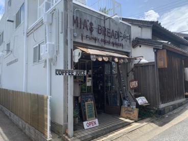 MIA'S BREAD ならまち本店の画像4