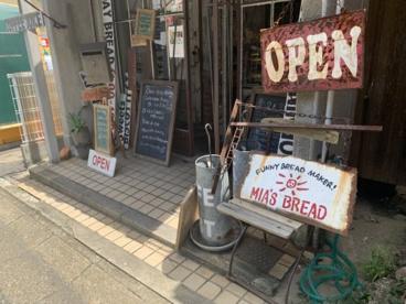 MIA'S BREAD ならまち本店の画像5