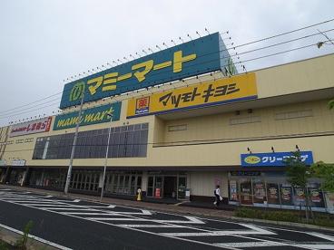 ドラッグストア マツモトキヨシ 飯山満駅前店の画像1