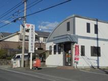 倉敷西尾簡易郵便局