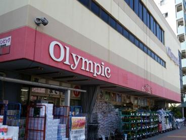 Olympic(オリンピック) 中落合店の画像1