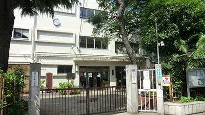 新宿区立落合第一小学校の画像1