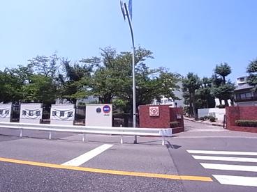 県立神戸商業高校の画像2