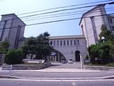 県立星陵高校