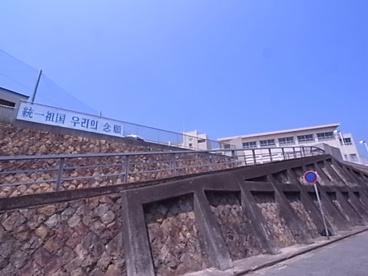 神戸朝鮮高級学校の画像2