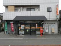 青梅河辺郵便局