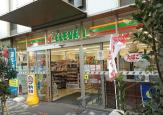 セブンイレブン 電気通信大学前店