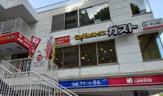 ガスト 目黒駅東口店(から好し取扱店)