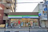 ファミリーマート 庄内東町四丁目店