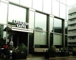 エクセルシオール カフェ 恵比寿ガーデンプレイス店