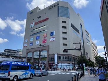 イトーヨーカドー 亀有駅前店の画像1