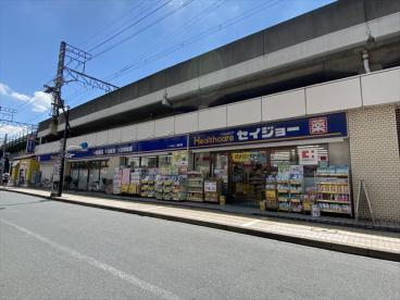 ドラッグストア いわい亀有店の画像1