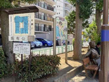 亀有公園の画像5