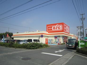 ザ・ビッグ 浜松萩丘店の画像1