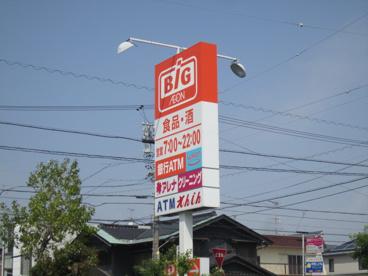 ザ・ビッグ 浜松萩丘店の画像3