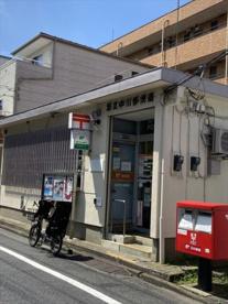 足立中川郵便局の画像2