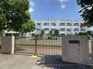 足立区立長門小学校の画像1