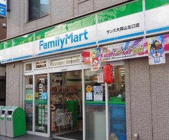 ファミリーマート サンズ大岡山北口店の画像1