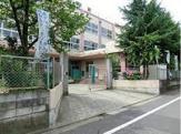 足立区立渕江第一小学校