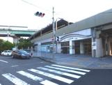 地下鉄鶴舞線「上小田井」駅