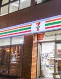 セブン-イレブン 神田三崎町2丁目店