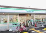 ファミリーマート 中井東福寺店