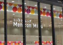 Menicon Miru水道橋店
