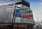 オオゼキ菊川店