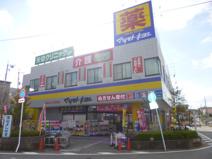 マツモトキヨシ 矢切店
