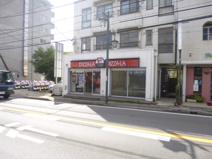 ピザーラ 北市川店