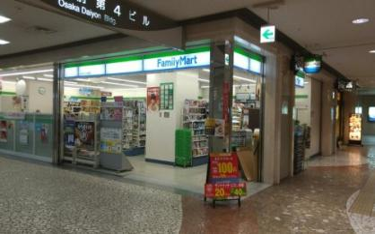 ファミリーマート ディアモール大阪店の画像1