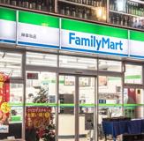 ファミリーマート 神楽坂店