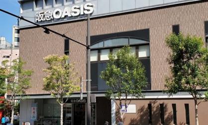 阪急OASIS(オアシス) 天六店の画像1