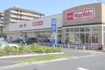 マックスバリュ エクスプレス 梅島店
