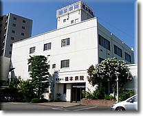 橋本病院の画像1