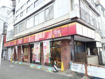すき家 西国分寺駅前店