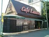 ロートレック(Cafe Lautrec)
