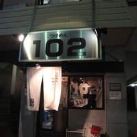 つけめん102大宮店の画像1