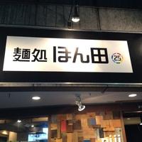 ほん田 nijiの画像1