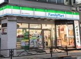 ファミリーマート 都立大学駅前店