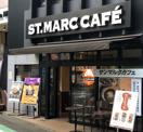 サンマルクカフェ+R 都立大学駅前店