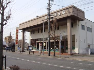 瀬戸信用金庫赤重支店の画像1