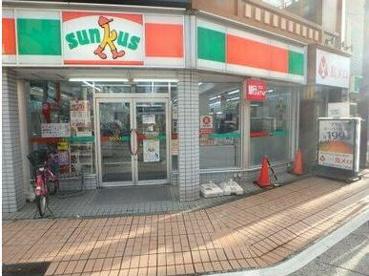 サンクス 元住吉店の画像1