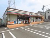 セブンイレブン 井田2丁目店