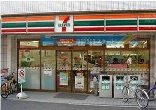 セブンイレブン 元住吉オズ通り店の画像1