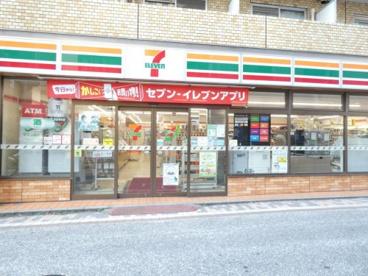 セブンイレブン 元住吉オズ通り店の画像2